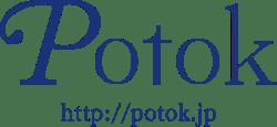 Potok http://potok.jp/